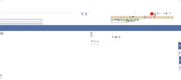 Facebook CSS Sprites