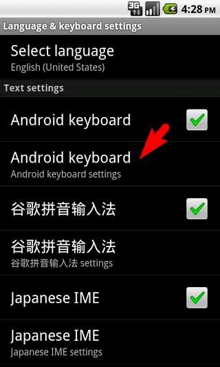 Android postavke jezik i tipkovnica